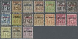 """Französische Post In Ägypten - Alexandria: 1899/1900, Freimarken Serie Frankreich Mit Aufdruck """"ALEXANDRIE"""" Al"""