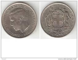Greece 50 Lepta 1970 Km 88   Xf+ !!!! - Grèce