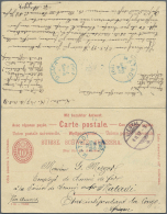 """Belgisch-Kongo: 1892, Suisse Stationery Double-card 10 C From """"LIESTAL 4.2.97""""to Matadi, Cong Belge With Arrival 5.3.97,"""