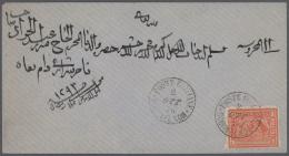 "Ägypten: 1877, ""POSTE EGIZIANE SCIBIN EL KOM 2/OTT/1876"" Cds. Tied On 1 Pia. Brick Red On On Cover To Cairo With Ar"