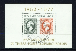 LUXEMBOURG  -  1977  125th Stamp Anniversary  Miniature Sheet  Used As Scan - Luxembourg
