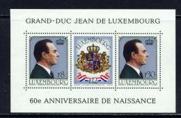 LUXEMBOURG  -  1981  Grand Duke's 60th Birthday  Miniature Sheet  Unmounted/Never Hinged Mint