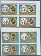 """Thematik: Persönlichkeiten - Gandhi / Personalities - Gandhi: 1973, Fujeira, 40dh. Gandhi/Zodiac """"Libra"""", Two IMPER"""