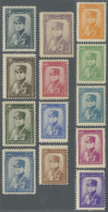 Iran: 1935, Complete Set Of 13 Values Mint Hinged, Few Mnh, A Scarce Offer, Catalogue Value $500 - Iran