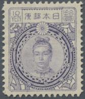 Japan: 1937, Showa White Paper Wmk. 3 Empress Jingo 10 Y., Unused Mounted Mint Michel Cat. 900.-).