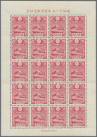 Japan: 1935, New Year Small Sheet Of 20, Mint Never Hinged MNH (Michel Cat. 1400.-)