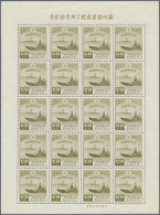 Japan: 1935, Visit Of Manchuko Emperor Set, In Full Sheets Of 20, Mint Never Hinged MNH, Two 6 S. And One 10 S. Have Sma