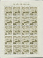 Japan: 1935, Visit Of Manchuko Emperor Set In Full Sheets Of 20, Mint Never Hinged MNH (Michel Cat. 840.-).