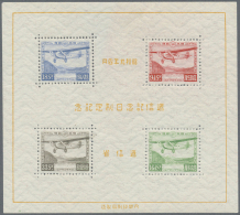 Japan: 1934, Communications Exhibition S/s, Mint Never Hinged, MNH (Michel Cat. 2600.-)