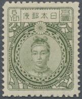 Japan: 1924, Empress Jingu 5 Y., Unused Mounted Mint First Mount LH (Michel Cat. 450.-)