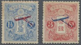 Japan: 1919, Postal Flight Set, Unused Mounted Mint, 1 1/2 S. Few Perfs Toned, Signed A.o. Pencil Enzo Diena (Michel Cat