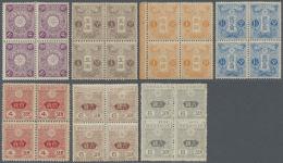 Japan: 1914/19, Tazawa Wmkd. 1/2 S., 1 S., 1 1/2 S., 4 S., 6 S. And 8 S. In Mint Blocks-4, Top Horiz. Pair Mounted Mint