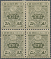 Japan: 1913, Tazawa Unwmkd. 25 S., A Mint Block Of 4, Top Horiz. Pair Mounted Mint First Mount LH, Bottom Pair Mint Neve