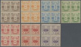 Japan: 1913, Tazawa Unwmkd. 1/2 S.-5 S. In Mint Blocks-4, Top Horiz. Pair Mounted Mint First Mount LH, Bottom Pair Mint