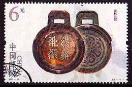 CHINA VOLKSREPUBLIK Mi. Nr. 3875 O (A-4-14)