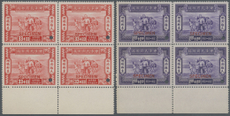 China: 1944, War Refugees, Complete Set In Bottom Marginal Blocks Of Four Without Overprints And ABN Specimen Overprint