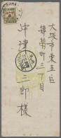 "China: 1936, 5 C./16 C. Tied Commemorative Marking ""Peiping"" Via ""PEIPING (10) 31.10.25"" (Oct. 31, 1936) To Illustrated"