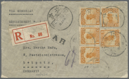 "China: 1923, Junk 1 C. (5) Resp. 5 C. (5 Inc. Block-4, On Reverse) Tied ""PEIPING (2) 3 JAN 25"" To AR-cover Via Siberia T"