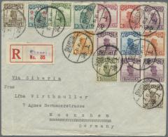 "China: 1923, Junk 1/2 C.-10 C.-ex (14) W. 1 C./3 C. Tied ""SHANGHAI 2.11.31"" To Registered Cover Via Siberia To Munich/Ge"