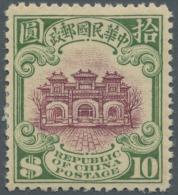 China: 1923, Hall Of Classics $10, Unused Mounted Mint (Michel Cat. 650.-)
