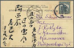 "China: 1913, Junk 3 C. Tied ""HARBIN 1 FEB 14"" To Ppc With Vermilion ""letter Box 17"" Alongside Via Harbin Russian P.o. An"