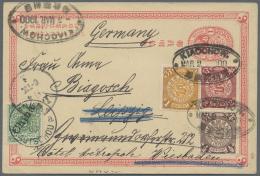"""China - Ganzsachen: 1900, 1 C. GS-Karte Mit ½, 1 Und 2 C. Zusatzfrankatur, Doppeloval """"KIAOCHOW MAR/2/1900"""", In M - 1949 - ... People's Republic"""