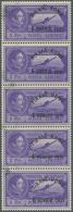 Albanien: 1931, König Zogu I. Mit Aufdruck Für Den Erstflug Tirana-Rom Kompl. Satz In Senkr. Fünferstreif - Albania