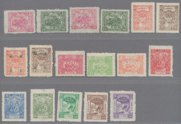 China - Provinzausgaben - Nordostprovinzen (1946/48): 1947-48, NORDOSTCHINA, Mi.Nr. 21-31, 36-59 ( A-Ausgaben, Ohne Bloc - North-Eastern 1946-48