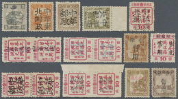 China - Provinzausgaben - Mandschurei (1927/29): 1946/47, Local Overprints (47) Inc. 4 Pairs Unused Mint - Manchuria 1927-33