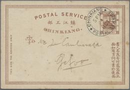 "China - Lokalausgaben / Local Post: Chinkiang, 1894, Card 1 C. Brown ""CHINKIANG 94 11 OCT"" Addressed To Chefoo, No Text, - Unclassified"