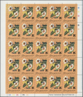 "Guyana: 1983. Surcharge $4.50 On Primary Stamp Sc #332 ""Royal Wedding 1981"" (diagonal) With Overprint ""ITU/WHO / 17 MAY"