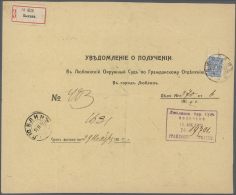 Polen - Russische Periode: 1912, AR Sent From LUBLIN To Bychawa Signed There And Sent Back To Lublin. The Postage Was Di