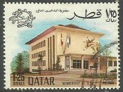 Qatar - 1970 UPU Admission 1.25r  Used    Sc  200 - Qatar