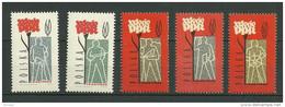 POLAND MNH ** 1152-1156 Anniversaire Du Parti Ouvrier Unifé Porte Drapeau Colombe De La Paix Marin Maçon Soldat
