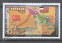 Georgie - Georgia 2003 Yvert 356, Pipeline Bakou Tbilissi Ceyhan - MNH - Georgia