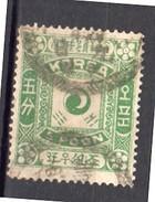 Scarce Cancel Cancel 豊德 ?? Stamp Very Fine Condition (k92) - Korea (...-1945)
