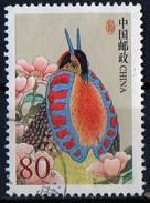 PIA - CINA - 2002 : Francobollo Corrente : Uccello - (Yv 3971)