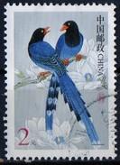 PIA - CINA - 2002 : Francobollo Corrente : Uccello - (Yv 3973)