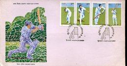 21668 India, Fdc  1996 Cricket