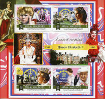 Maldives 2015 MNH Queen Elizabeth II Longest Reigning British Monarch 4v M/S - Familias Reales