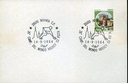 21671 Italia, Special Postmark 1984 Novara Roller Hockey, Rink Hockey