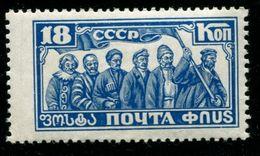 Russia 1927  Mi 333 MNH OG  Michel 20€