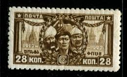Russia 1927  Mi 334 MNH OG