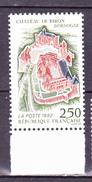 N° 2763  Château De Biron (Dordogne): Un Timbre Neuf Impeccable - Neufs