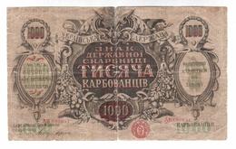 Ukraine / UNR 1918 1000 Karbovancev Watermark Stars - Ukraine