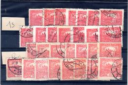 Hradcany   1919  15 H Dentelé   Y 32 Mi 7 Type 1s Dent 11 3/4 ) Et 2s ( Dent 13 3/4 ) 15 Pieces De Chaque