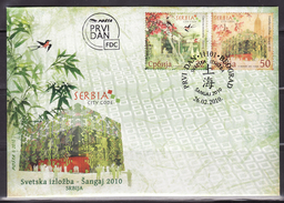 Serbia, 2010, EXPO 2010, FDC