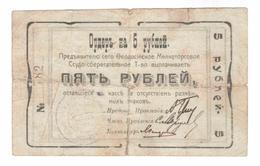 Ukraine / Feodosia Savings And Loan Association 5 Rubles - Ukraine