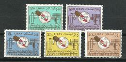 Líbano_1966_Centenario De La Union Internacional De Telecomunicaciones  Correo Aéreo - Líbano