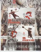Congo 2009  PRC 2008 BeiJing Olympic Game Sheet